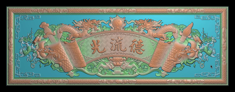 Mẫu CNC Hoành Phi Cuộn Thư