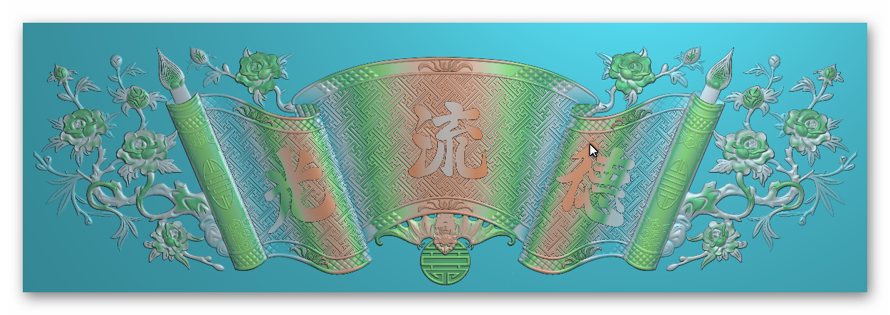 Mẫu CNC Hoành Phi Cuộn Thư Đức Lưu Quang