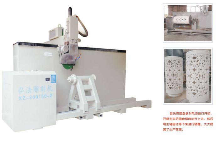 Hình ảnh máy đục đá 3d XZ-300150-2