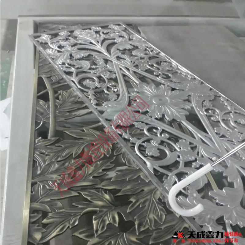Vách ngăn được gia công bằng máy khắc kim loại 1325HA